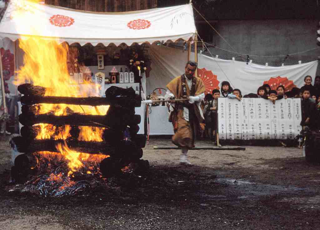 A yamabushi performing a Shintō fire ritual, Kyōto,Japan, 1955. (Photograph by Joseph Campbell. Copyright © by Joseph Campbell Foundation, 2002. All rights reserved.)